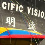 SmartShip Pacific Vision