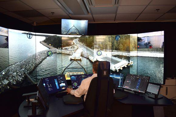 Автономное судно центр управления